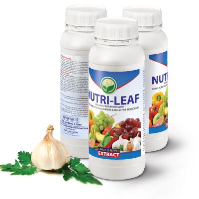nutri-leaf-gp سبز محصول داتیس