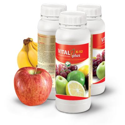 vitalplus-k52 سبز محصول داتیس